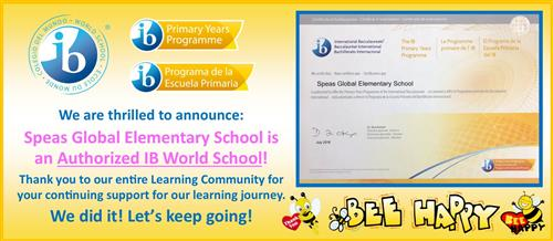 We are an Authorized IB World School!
