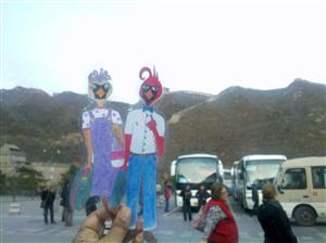 Cardinals visit The Great Wall